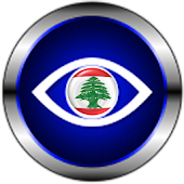 Eyes of Lebanon