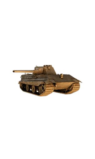 360° E 50 Tank Wallpaper