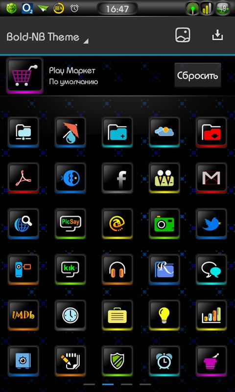 Next Launcher 3D Bold-NB Theme - screenshot