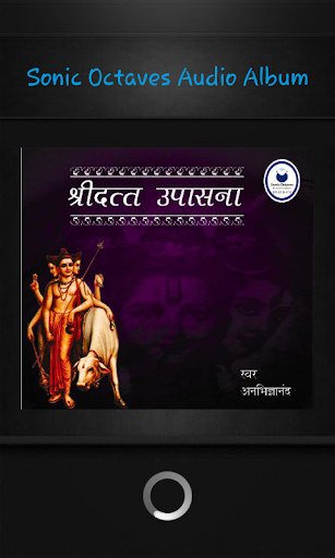 Shree Dutt Upasana - Demo
