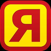 Coloring Alphabet (Cyrilic)
