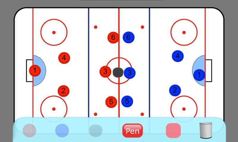 Ice Hockey Manager 12- screenshot