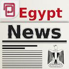اخبار مصر  أخبار القاهرة icon