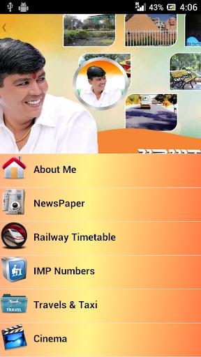 Raju Shinde Daily Need App