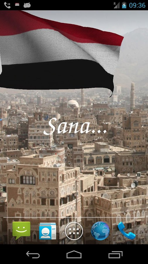 3D Yemen Flag Live Wallpaper - screenshot