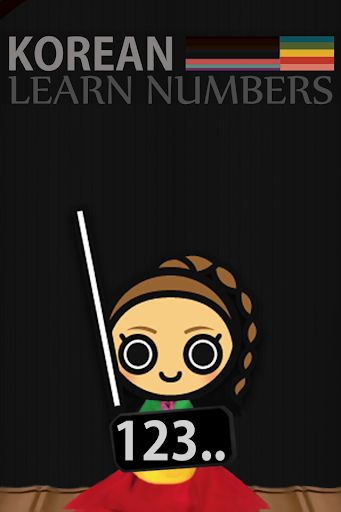 한국 번호를 배울