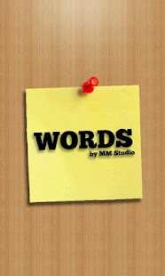Words Rumble - FREE - screenshot thumbnail