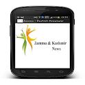 Jammu N Kashmir Top News icon