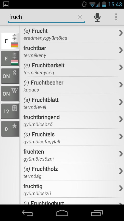 Dictionary German Hungarian - screenshot
