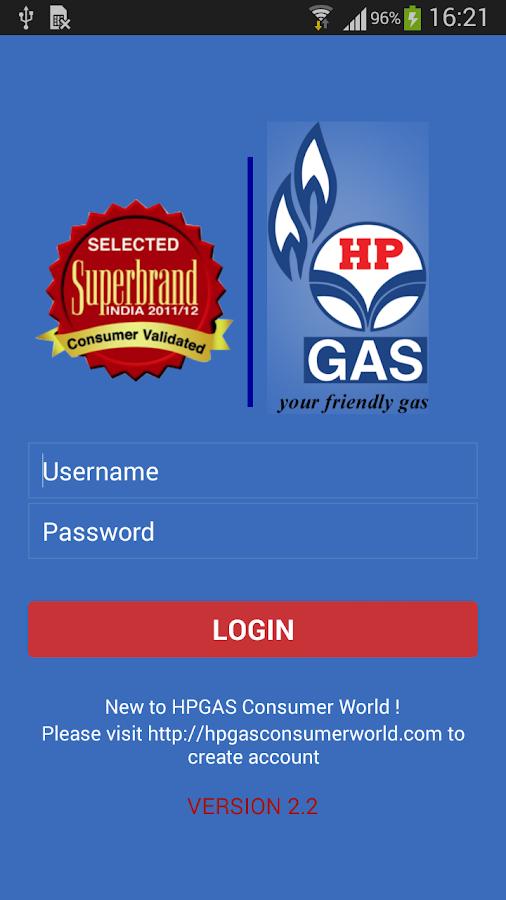 HP GAS App - screenshot