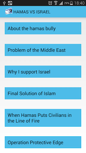 HAMAS VS ISRAEL