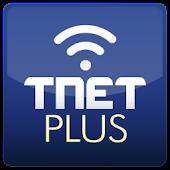티넷플러스(TNet Plus) 무료국제전화