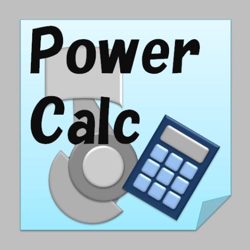 Power-Calculator LOGO-APP點子