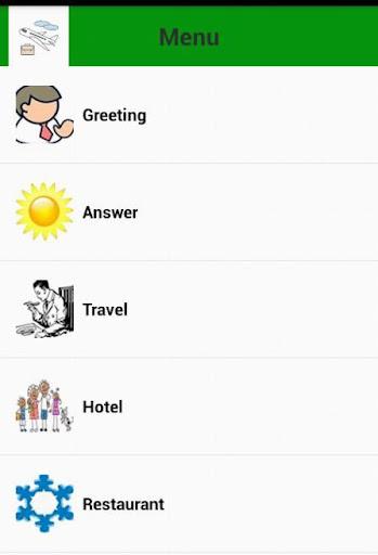 玩旅遊App|フランス語旅行会話免費|APP試玩
