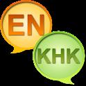 English Halh Mongolian Dict+ icon