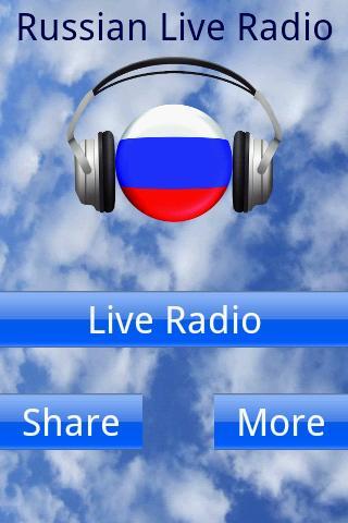 俄羅斯電台直播