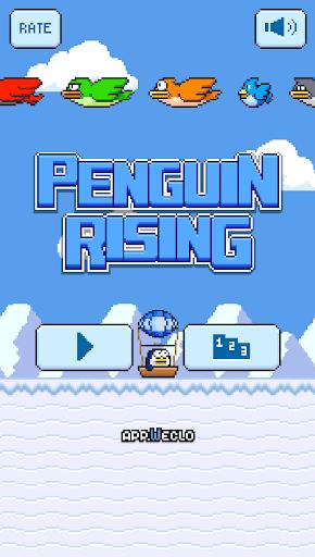 ペンギンライジング