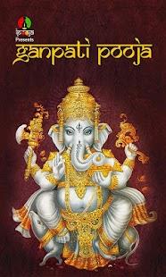 iPooja-Ganapati Pooja Marathi - screenshot thumbnail