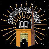 تطبيق الجامعة الإسلامية الرسمي