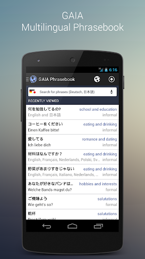 GAIA Phrasebook No ads
