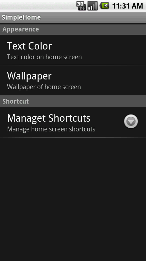 SimpleHome- screenshot