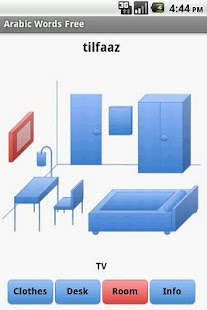 Arabic Words- screenshot thumbnail