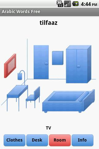 Arabic Words- screenshot