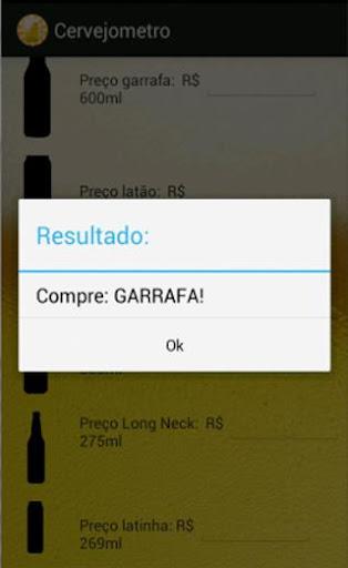玩生活App|Cervejometro免費|APP試玩