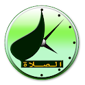 Islamic Prayer Time and Qiblah logo