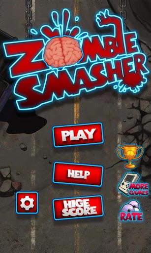 ゾンビの粉砕者 Zombie Smasher
