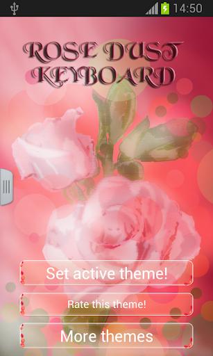 玫瑰防塵鍵盤