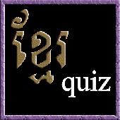 Khmer General Knowledge quiz
