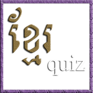 Khmer General Knowledge quiz for PC and MAC