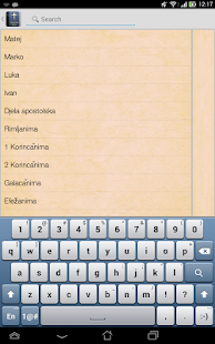 Croatian Bible - screenshot thumbnail