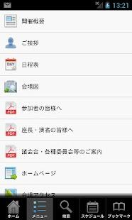 JUA2012- screenshot thumbnail