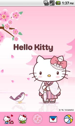 Hello Kitty Tender Sakura
