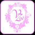Le Vestiaire de Zoé