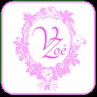 Le Vestiaire de Zoé icon