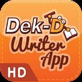 Dek-D Writer App HD อ่านนิยาย