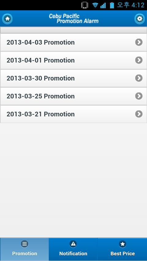 CebuPacific PromotionAlarm Pro - screenshot
