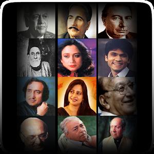 Famous Urdu Poets Poetry 書籍 LOGO-玩APPs