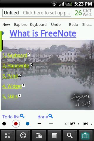 FreeNote+(2012)- screenshot