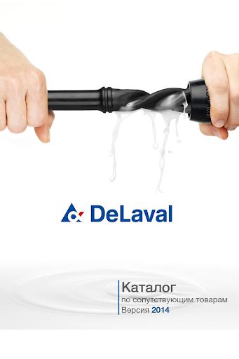 DeLaval - Каталог 2014