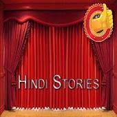 Hindi Story in Hindi