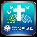 대전열린교회 icon
