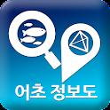 어초정보도 icon