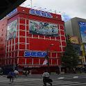 Akihabara Guide icon