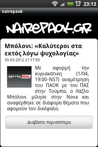 nairepaok - screenshot