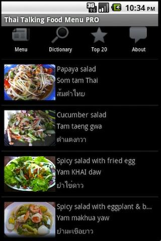 Thai Talking Food Menu Pro - Android Apps On Google Play