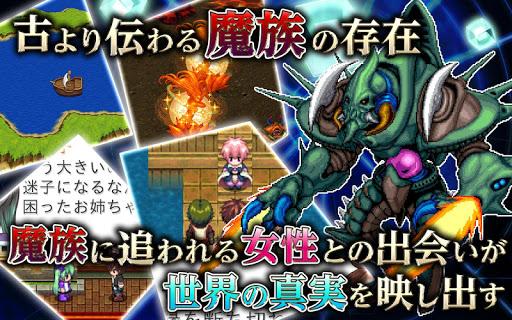 RPG デスティニーレジェンズ - KEMCO screenshot